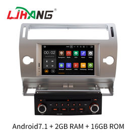 "7 ""Reverse Kamera Citroen Car Stereo DVD Player Dengan CD Video FM AM"